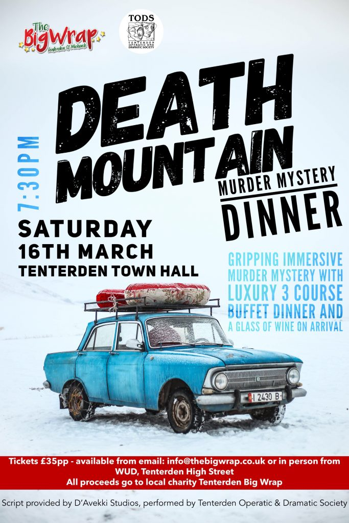 Death Mountain Poster Large